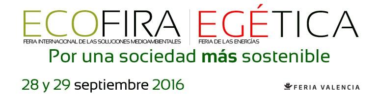 Banner de la Ecofira - Egética 2016